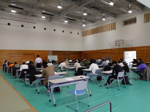 【柔道整復学科】第4回国家試験想定模擬試験